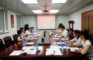 国家芳纶工程技术研究中心4个研发项目顺利通过验收
