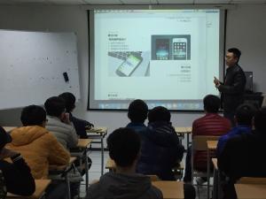 烟台大学海洋学院UI和HTML5公开课于杰瑞教育举行