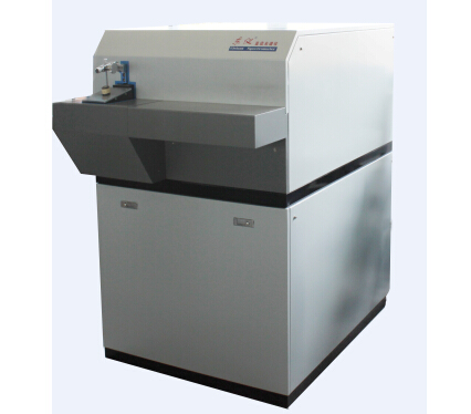 Direct-reading spectrometer DF-100E
