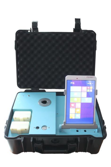 东仪集团荧光光谱仪新品上市