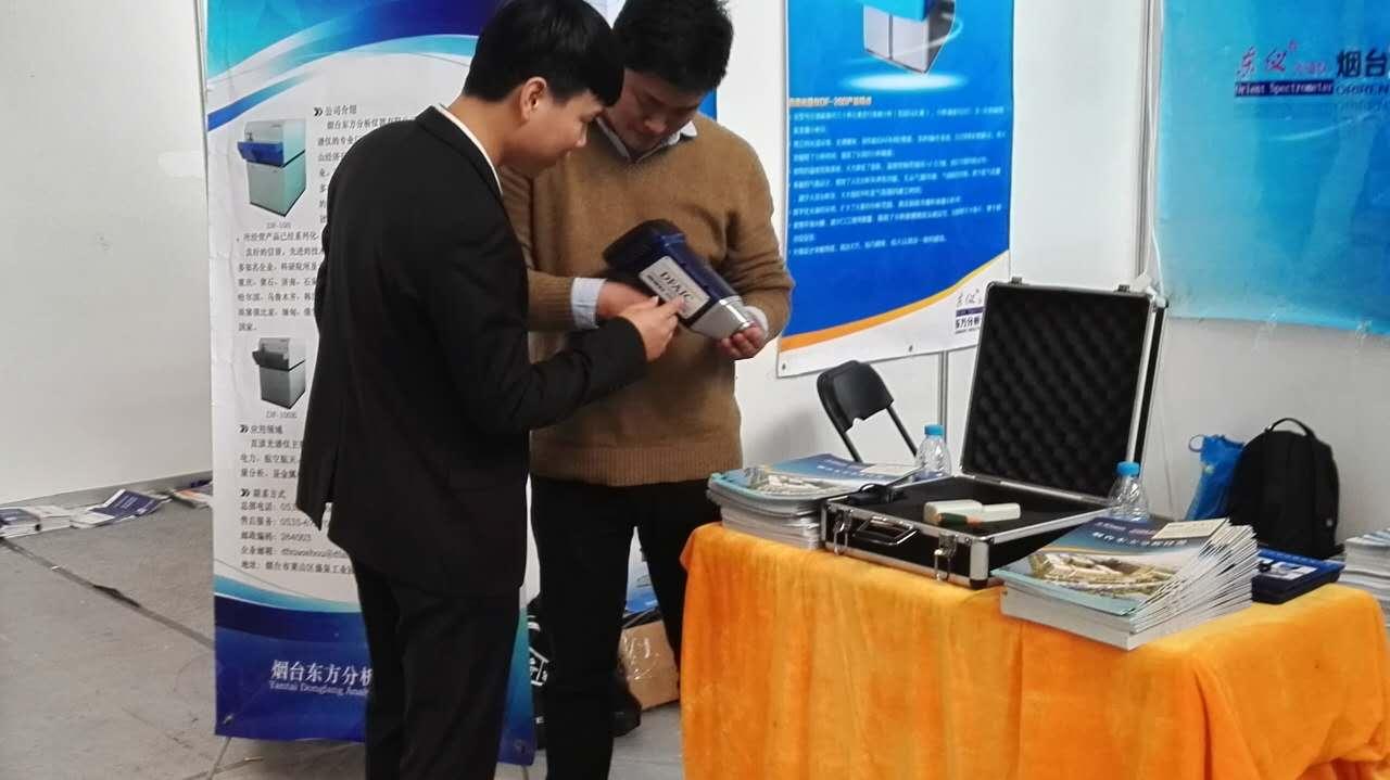 亚彩会彩票受邀参加第七届宁波铸造、锻造及压铸工业博览会