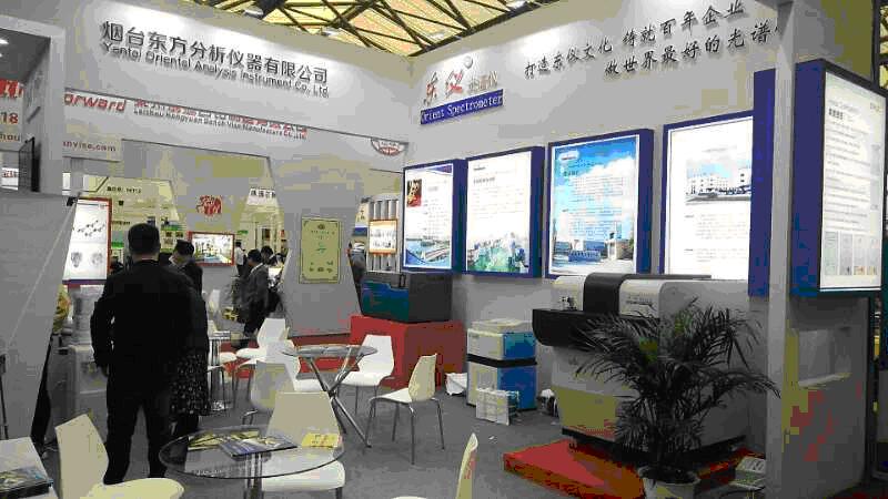 相約上海,盛會圖騰—東儀集團于上海國際鑄造博覽會誠邀您的到來