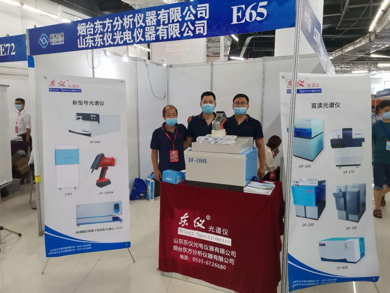 科技盛会,相约淄博—-东仪集团于淄博国际化工科技博览会诚邀您的到来