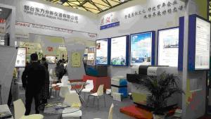 相约上海,盛会图腾—东仪集团于上海国际铸造博览会诚邀您的到来