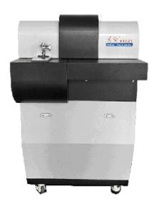 Direct reading spectrometer DF170