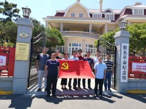 慶黨的98歲生日---東儀黨員活動會