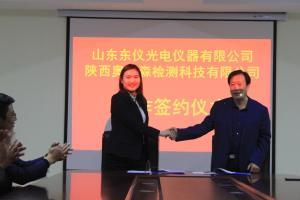 熱烈慶祝山東東儀光電有限公司和陜西奧普森檢測科技有限公司達成全面戰略合作伙伴關系