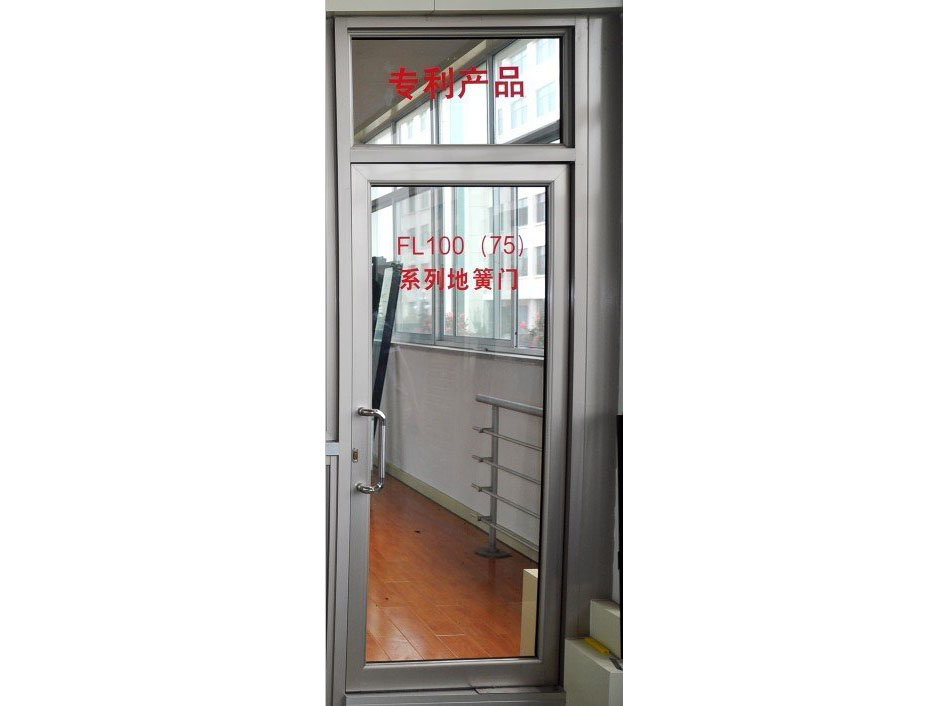 Insulating Glass Floor Spring Door
