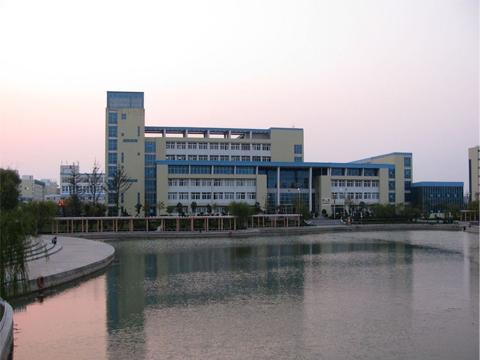 煙臺職業學院