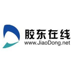 烟台胶东在线网络传媒有限公司