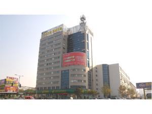 山东省邮政公司烟台市分公司