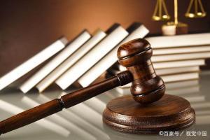 中华人民共和国电子商务法「解读版」