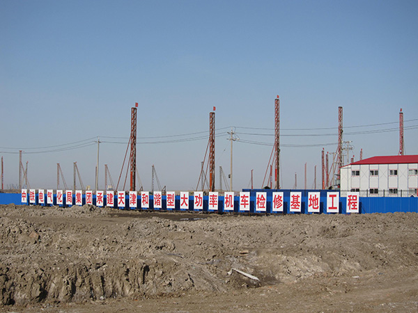 天津大功率机车检修基地项目