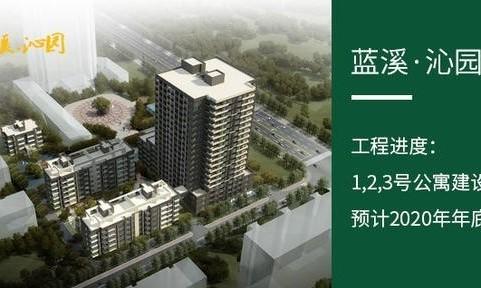 淄博蓝溪沁园载体桩项目