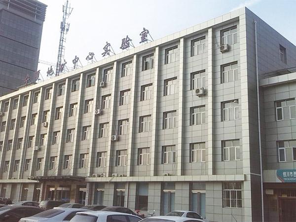 宁夏地矿局