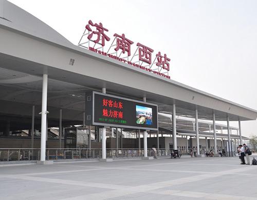 济南西客站2