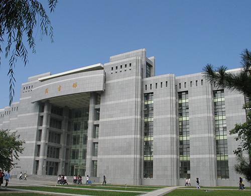 山西大学图书馆