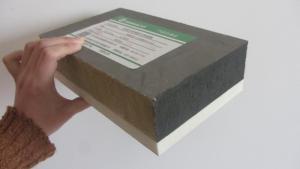 后置式结构防火保温板