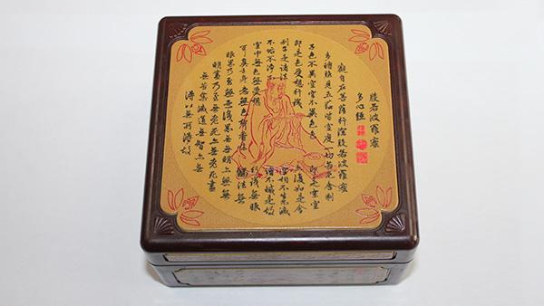 精美礼盒 1