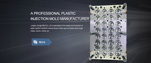 A professional plastic injection mold manufacturer