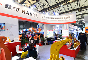 Jiangxi Nante attend Bauma exhibition Shanghai China 2014