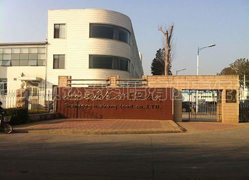 山東華康食品公司