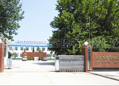 晨光生物科技集團股份有限公司