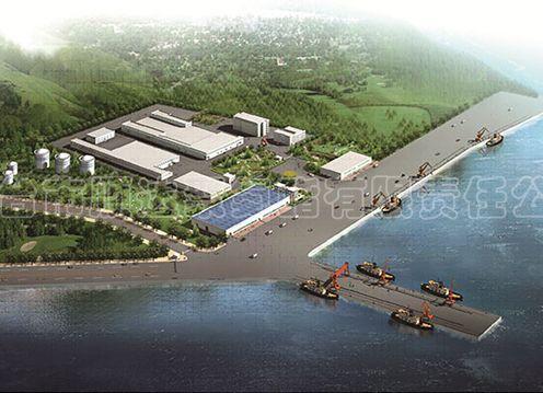 青岛鲁海丰食品集团有限公司