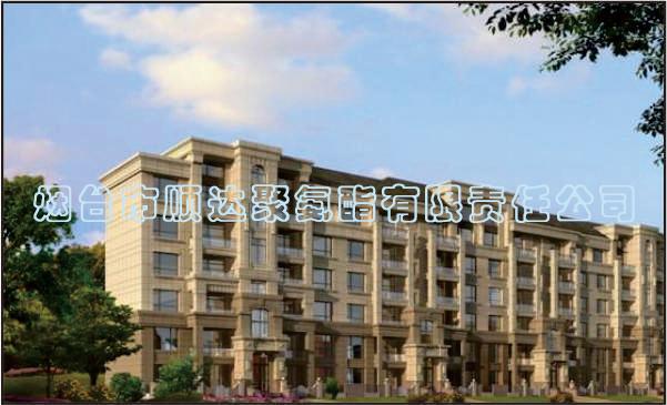 辽宁-大连市景泰玫瑰园一期、二期、三期(保温面积:130000㎡    施工时间:2013年)