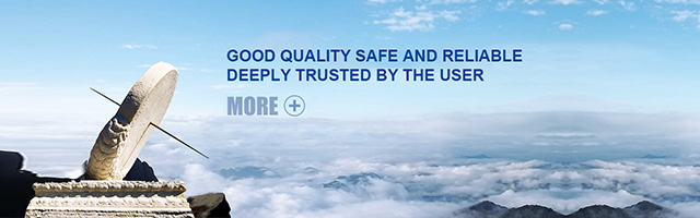 Good quality Safe and reliable Deeply trusted by the user