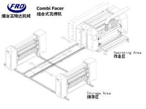 combifacer组合式单面机