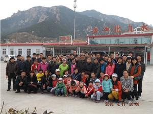 One celebration activity for 10th anniversary of company's founding: april 2015, 2-day tour in qingdao laoshan mountain for employees and their family members.