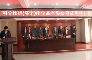 The signing and foundation stone laying ceremony for the Koren Bean (Jining) Chemisty CO., Ltd. 240MT /year high –end carbon black project was held ceremoniously.