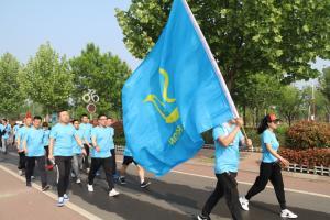 """集团庆""""五一""""环湖健步行活动在济宁太白湖举行"""