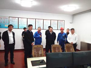 济宁市委常委秘书长李长胜莅临皇冠体育在线公司督导安全生产工作