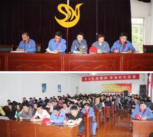 晨阳公司召开第一季度总结暨第二季度计划会议