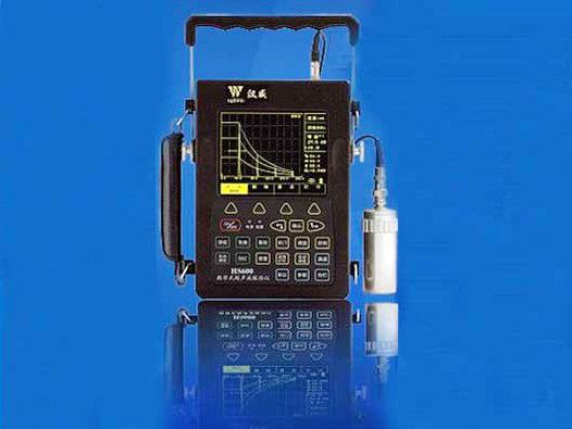 超声波探伤仪1