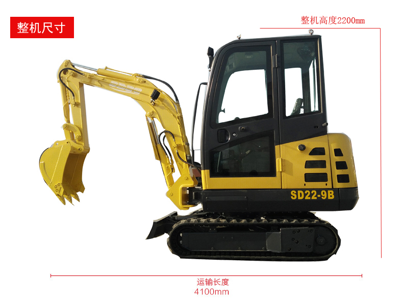 山鼎小型挖掘机