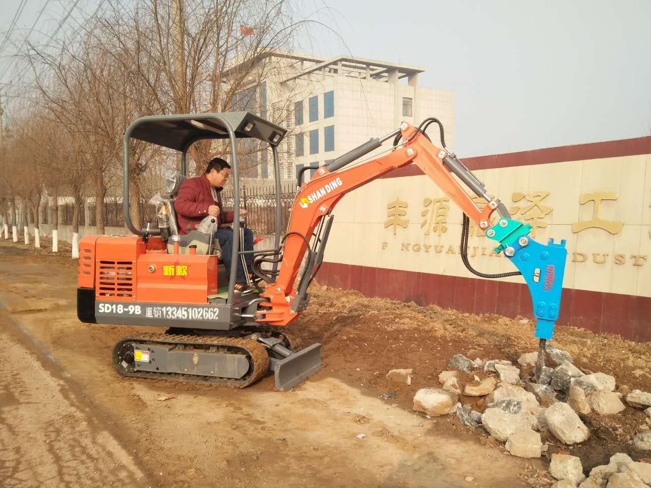 SD18-9B小型挖机破碎作业