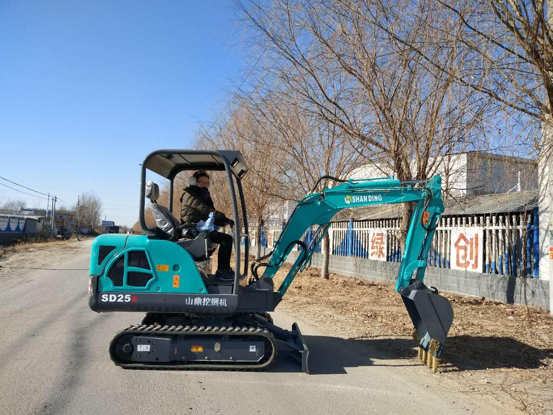 山鼎25小型挖掘机