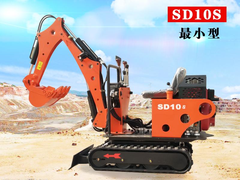 SD10S迷你小型挖掘机