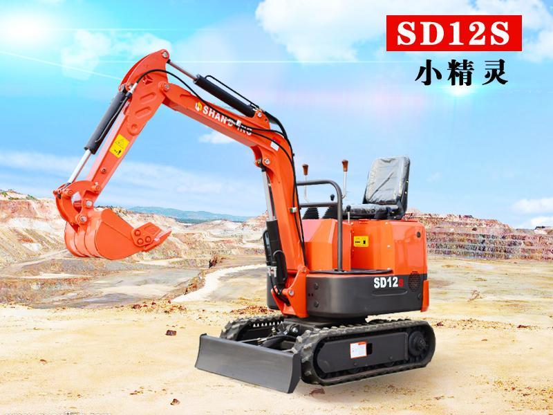 SD12S微型挖掘机