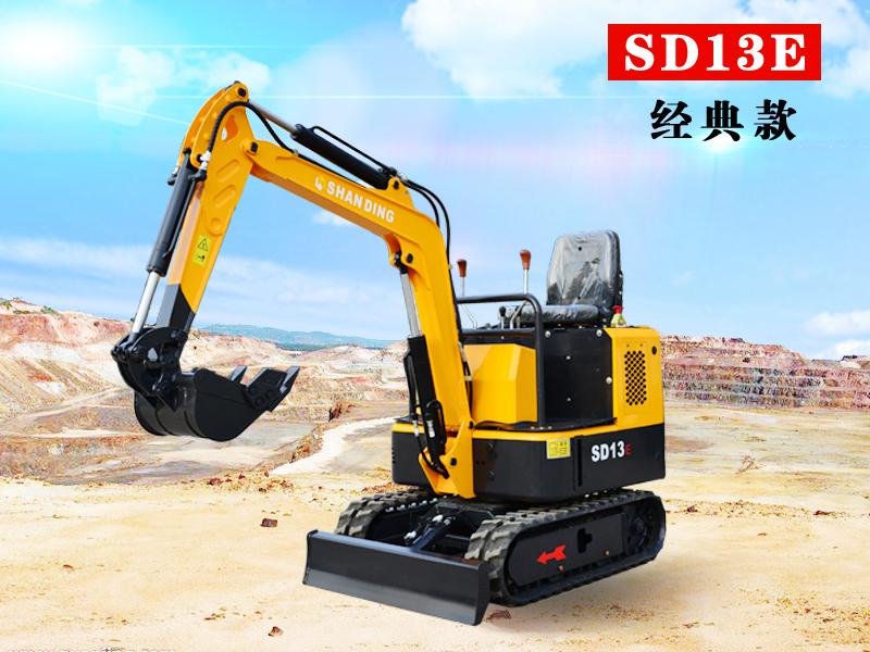 SD13E小型挖掘机