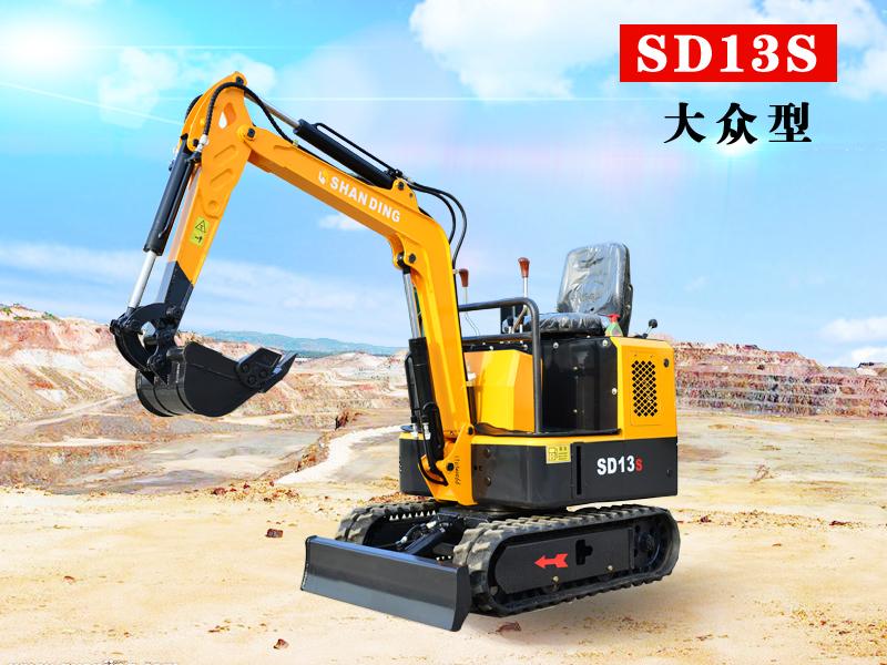 SD13S小型挖掘机