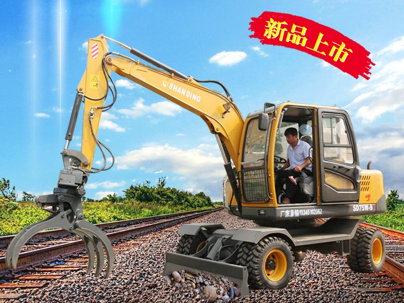 SD75-9轮式抓木机