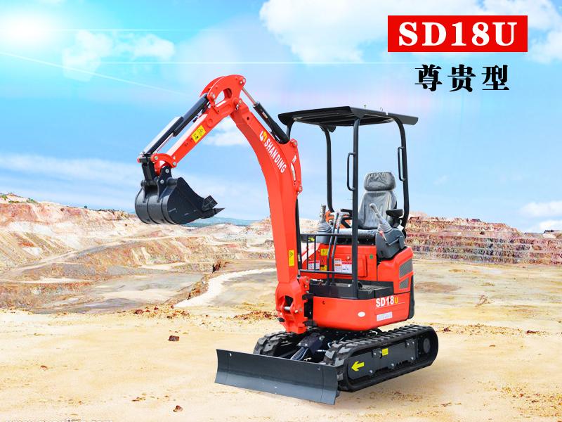 SD18U微型挖掘机