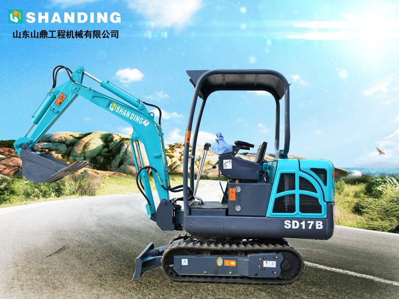SD17B小挖机