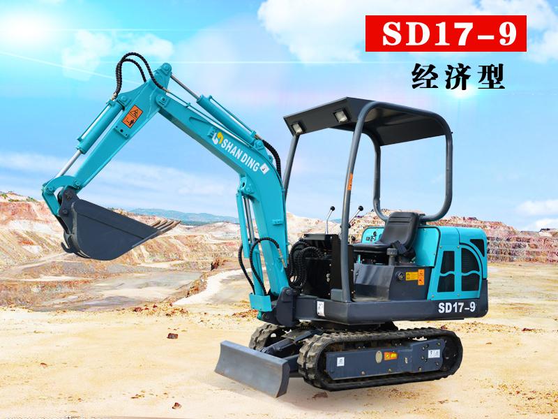 SD17-9微小型挖掘机