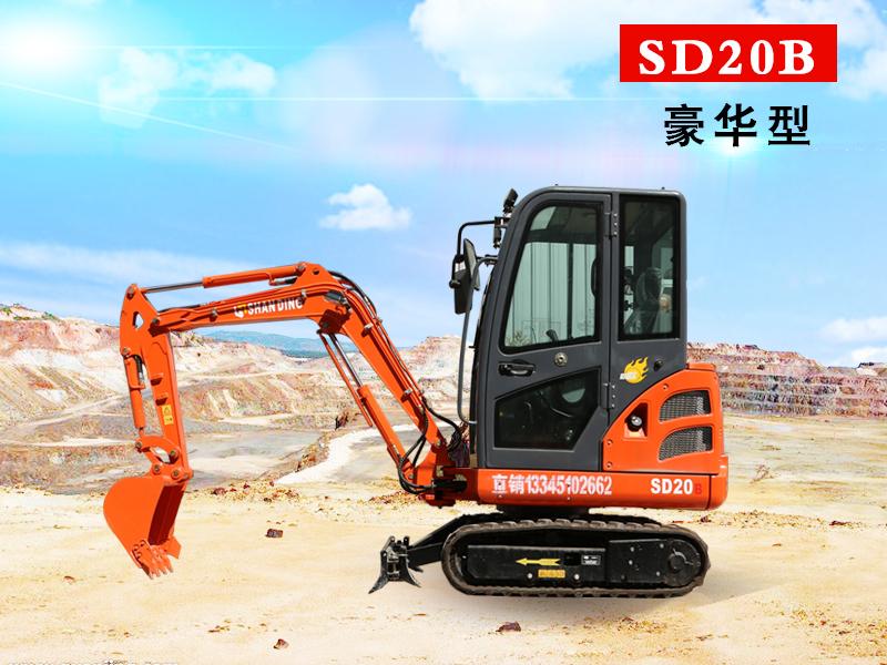 SD20B微型小挖掘机