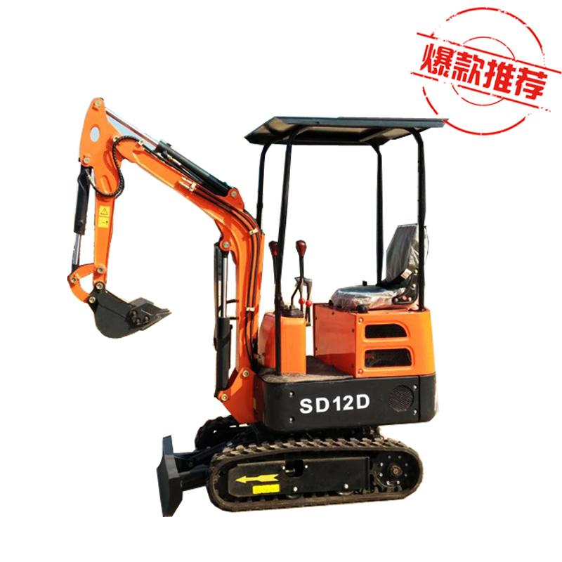 小型挖掘機